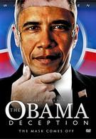Обман Обамы (2009)