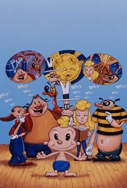 Постер фильма Семья почемучек (1996)