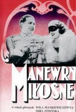 Постер фильма Маневры любовные, или Дочь полка (1935)