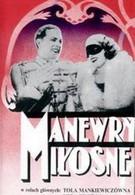 Маневры любовные, или Дочь полка (1935)