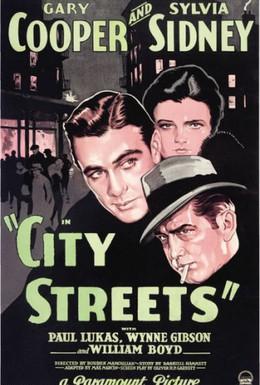 Постер фильма Городские улицы (1931)