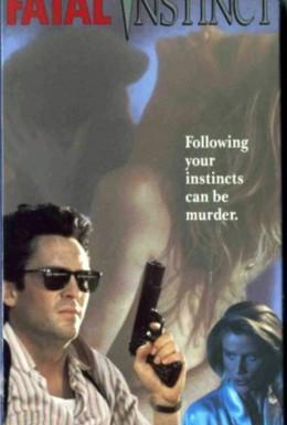 Постер фильма Цена убийства (1992)