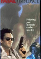 Цена убийства (1992)