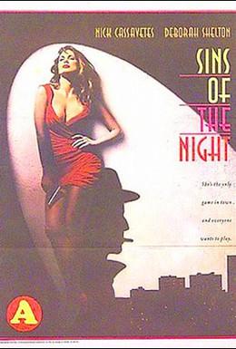 Постер фильма Грехи ночи (1993)