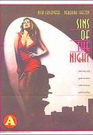 Грехи ночи (1993)