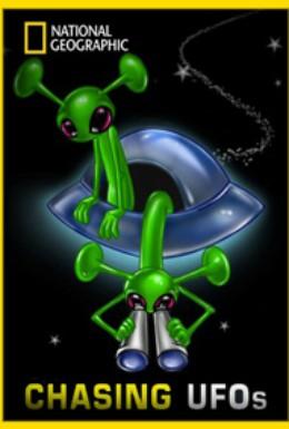 Постер фильма В погоне за НЛО (2012)