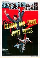 Тигр (1973)