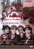 Девочки из Новолипок (1986)