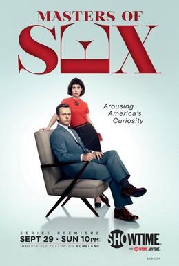 Постер фильма Мастера секса (2013)