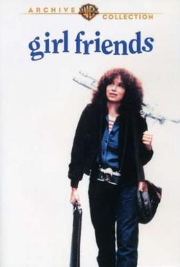 Постер фильма Подружки (1978)