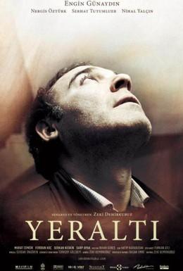 Постер фильма Внутри (2012)