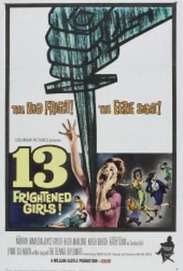 Постер фильма 13 напуганных девочек (1963)