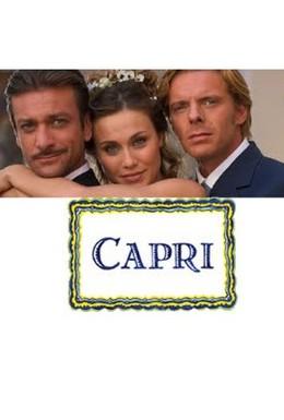 Постер фильма Капри (2006)