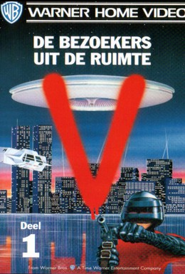 Постер фильма V: Последняя битва (1984)