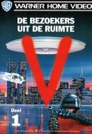 V: Последняя битва (1984)
