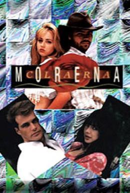 Постер фильма Брюнетка Клара (1994)