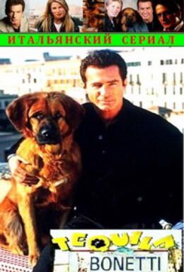 Постер фильма Собачье дело (2000)