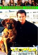 Собачье дело (2000)