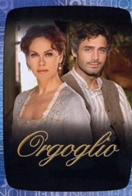 Постер фильма Гордость (2004)