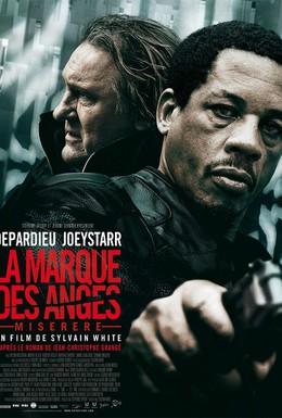Постер фильма Мизерере (2013)