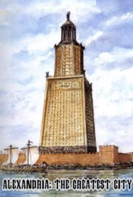 Постер фильма Александрия, великий город (2010)