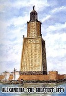 Александрия, великий город (2010)