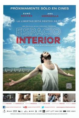 Постер фильма Внутреннее пространство (2012)