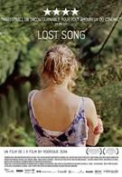 Потерянная песня (2008)