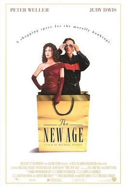 Постер фильма Новое время (1994)