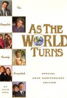 Как вращается мир (2007)