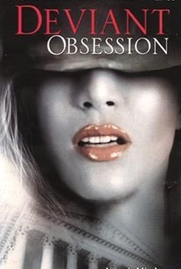 Постер фильма Одержимые страстью (2002)