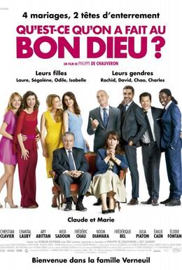 Постер фильма Безумная свадьба (2014)