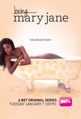 Постер фильма Быть Мэри Джейн (2013)