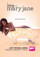 Быть Мэри Джейн (2013)