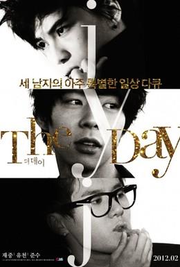 Постер фильма День (2012)