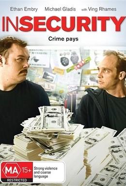 Постер фильма В безопасности (2013)