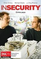 В безопасности (2013)