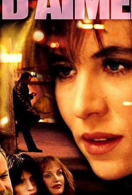 Постер фильма Смелость любить (2005)