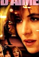 Смелость любить (2005)