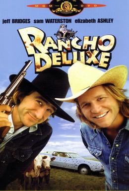 Постер фильма Ранчо Делюкс (1975)