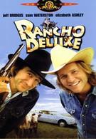 Ранчо Делюкс (1975)