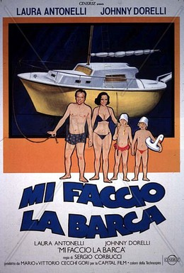 Постер фильма Ты – лицо корабля (1980)