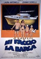 Ты – лицо корабля (1980)