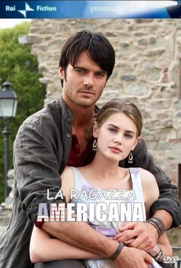 Постер фильма Американская девочка (2011)