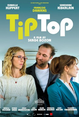 Постер фильма Тип Топ (2013)