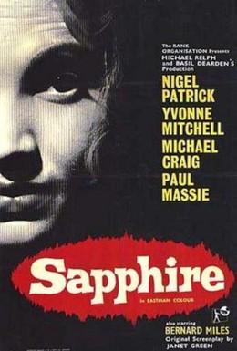 Постер фильма Сапфир (1959)