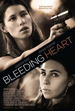 Постер фильма Родная кровь (2015)