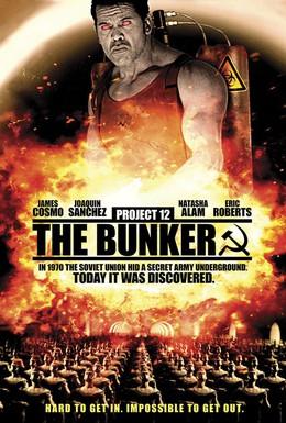 Постер фильма Проект 12: Бункер (2016)