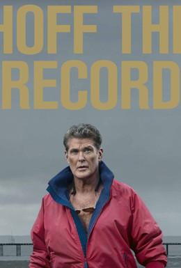 Постер фильма Хофф в записи (2015)