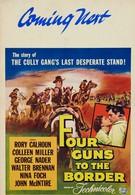 Четверо у границы (1954)